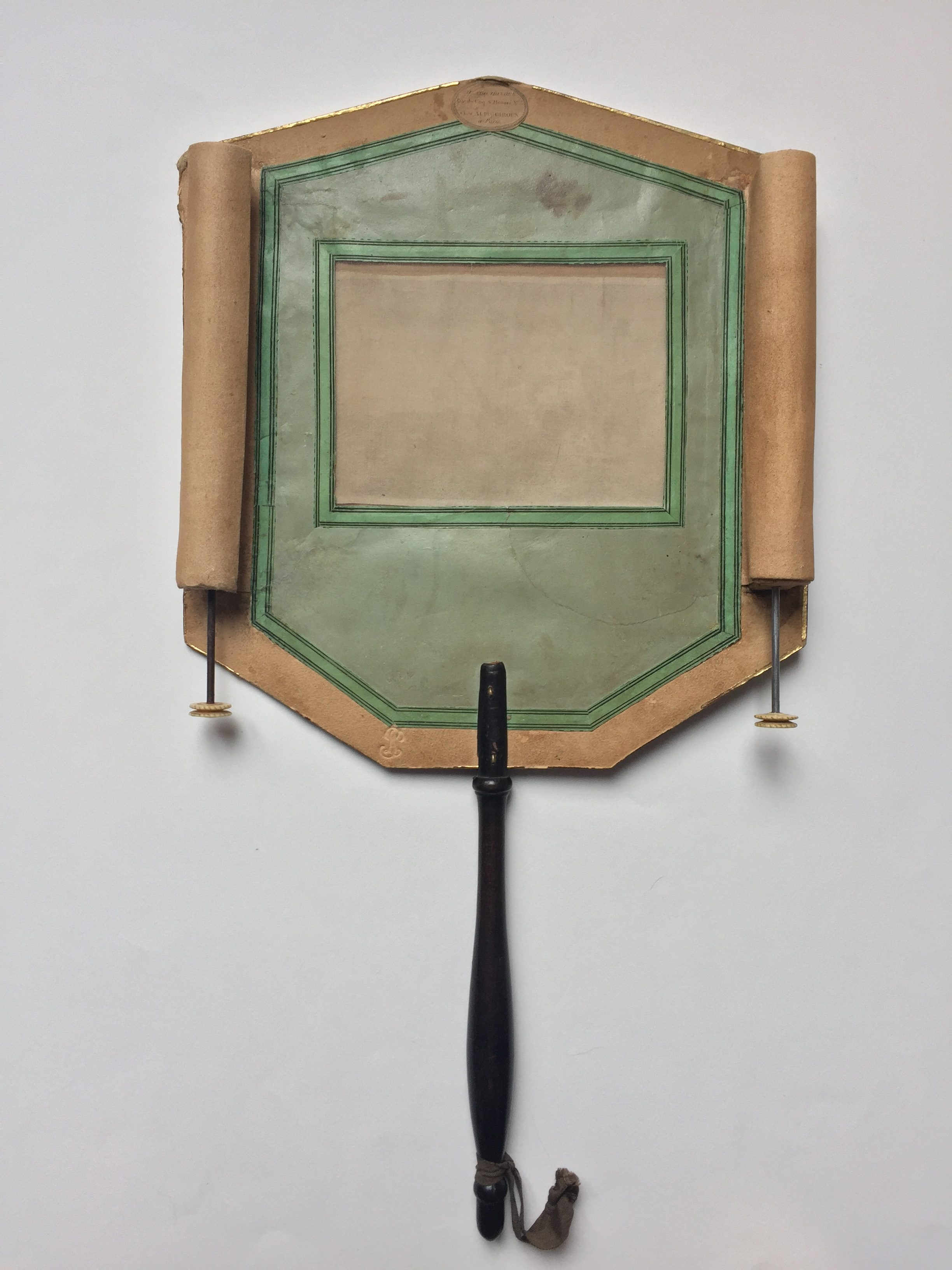 System screen fan conservation