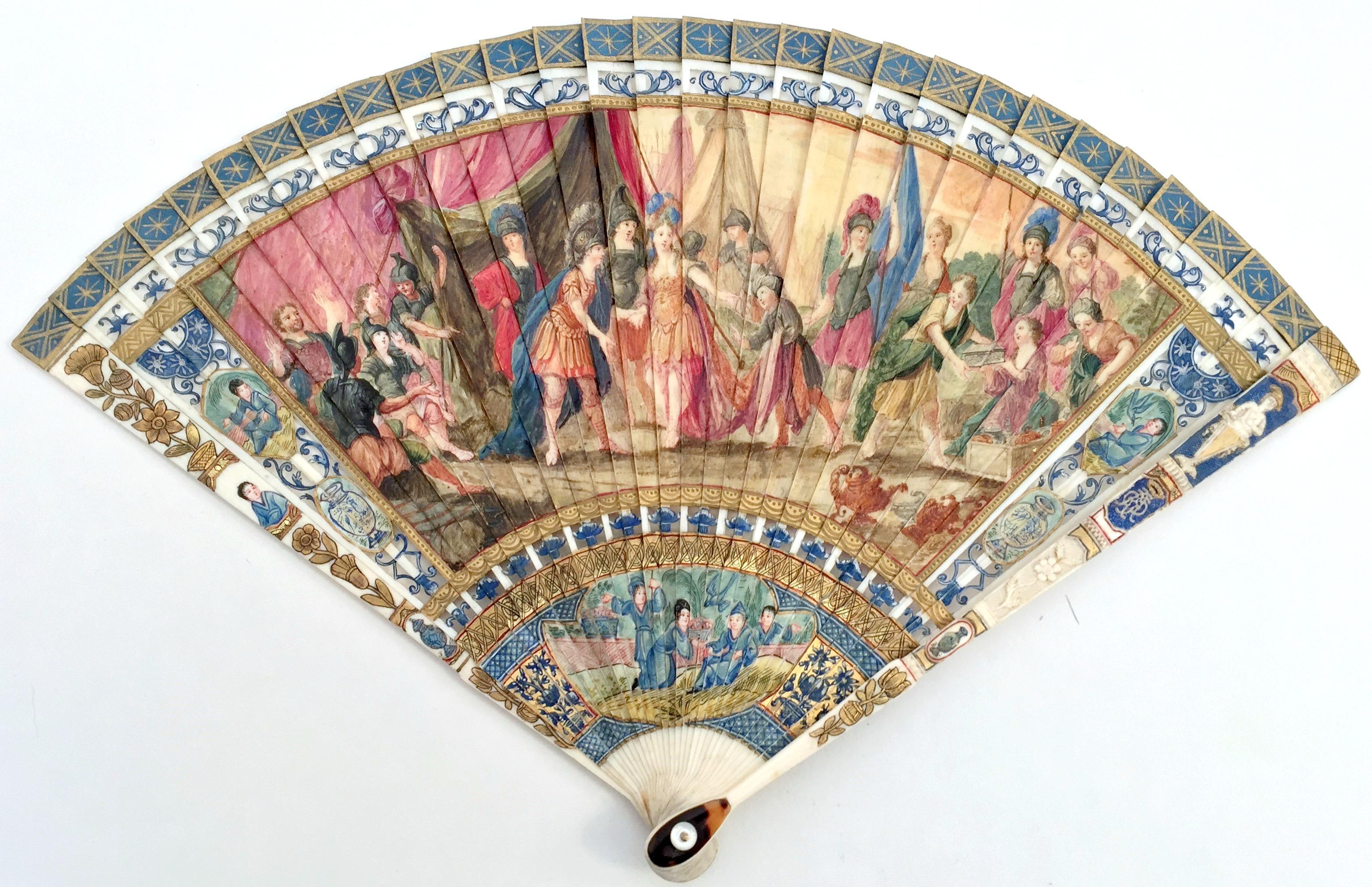 Brise Fan before conservation