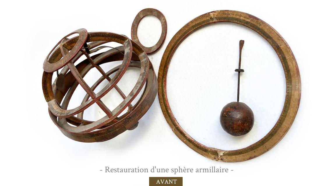 Restauration de globe avant-2